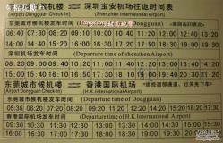 东莞城市候机楼的图片