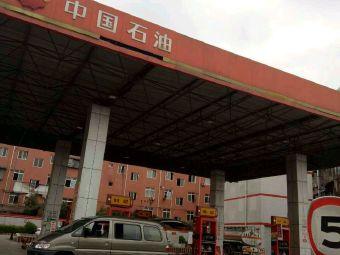 中国石油安靖加油站