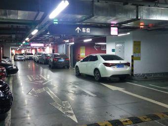 瑞安吾悦生活广场地下停车场