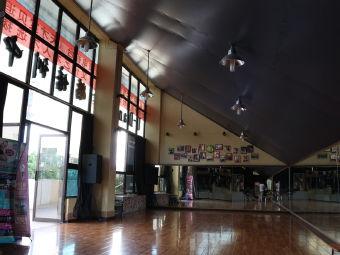 优旦斯舞蹈培训中心