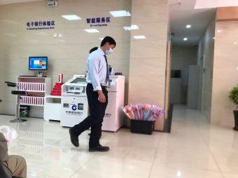 中国建设银行(双阳大街支行)