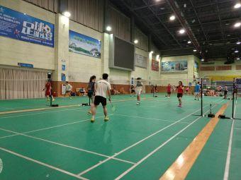 海珠体育中心羽毛球馆