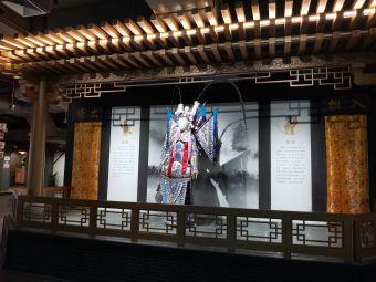 义乌市非物质文化遗产馆