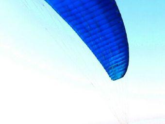 滑翔伞俱乐部
