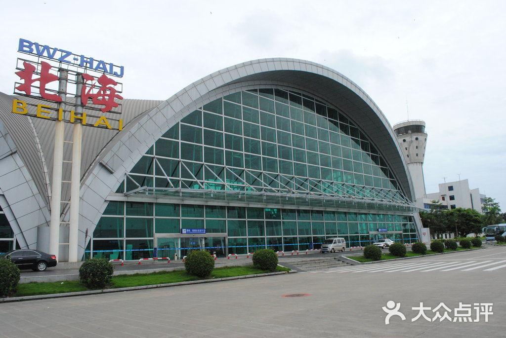 Ō�海福成机场 Ō�海机场外观1图片 Ō�海生活服务 Ť�众点评网