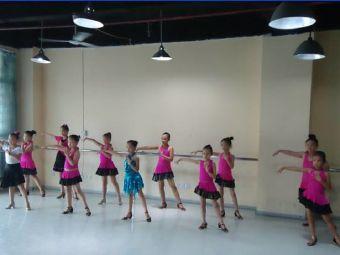 迷飒拉丁舞学校