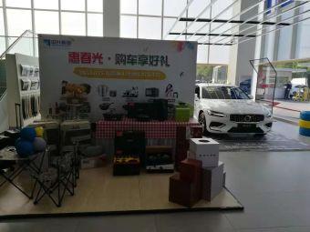 大连中升沃茂沃尔沃4S店(甘井子区店)