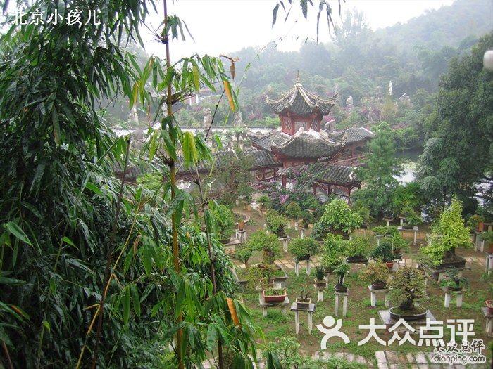 关岭县有多少人口-外的风景图片 关岭布依族苗族自治县酒店