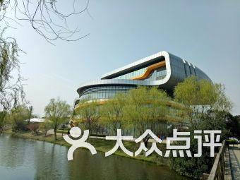 上海国际汽车城-汽车展览中心