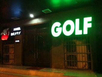 宁波GOLF19 模拟高尔夫训练场
