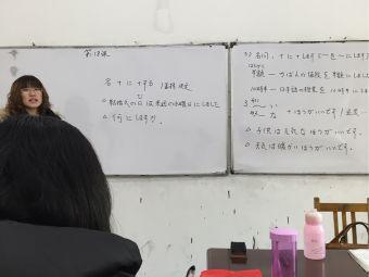 辽大英派英日韩德法语培训