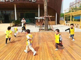 瑞合国际幼稚园