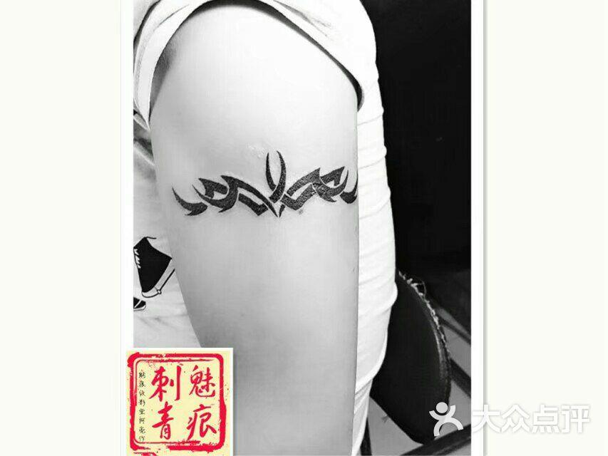 江阴市新桥镇魅痕刺青纹身工作室图片 - 第29张
