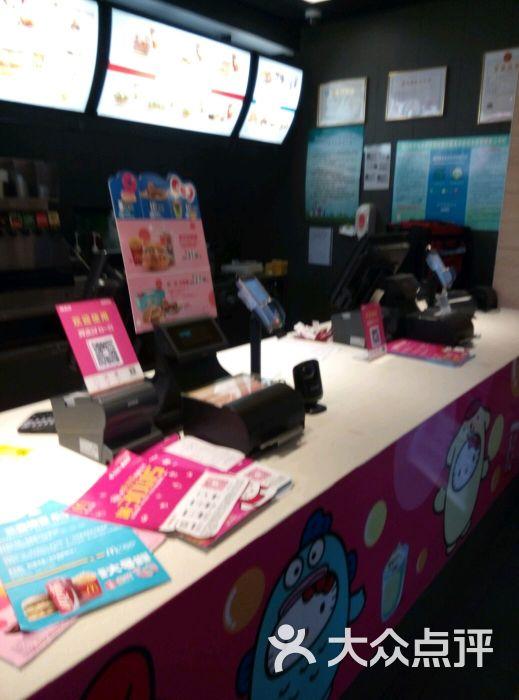 麦当劳(马鞍山万达广场餐厅)-收银台图片-马鞍山美食