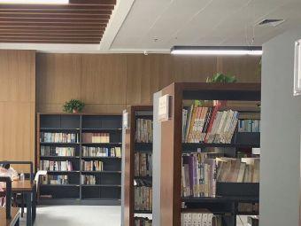 海安图书馆