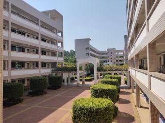 惠州市第一中学(高中部)