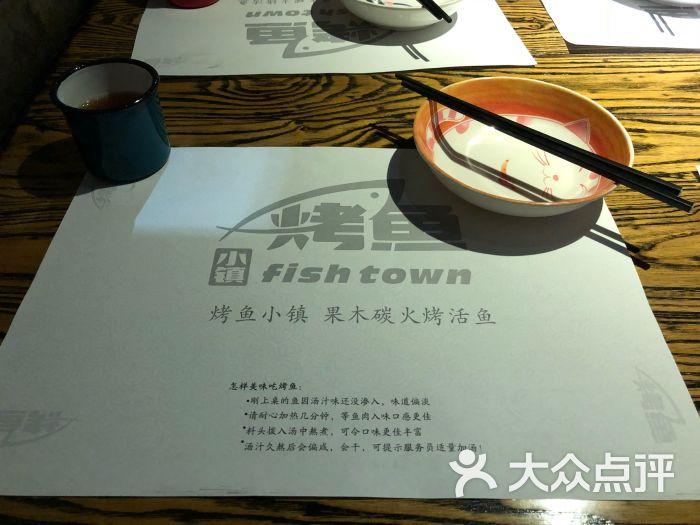 烤鱼小镇:可口,好吃美味,物美价廉很知道.深圳美喜欢不要问不美食图片