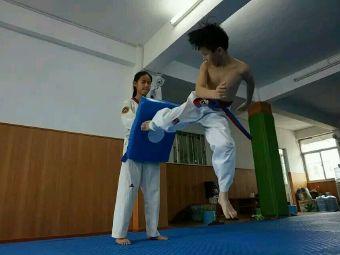 国策跆拳道