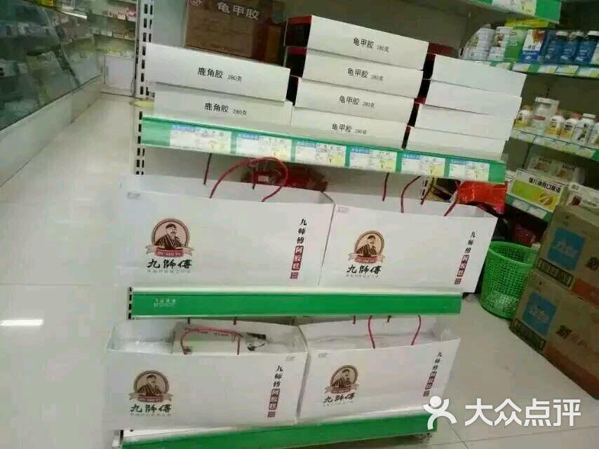 湘聚缘木桶饭-图片-攸县美食-大众点评网