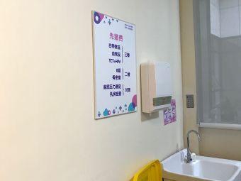 常州市妇幼保健院(新院)