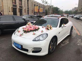 囍多多婚车租赁