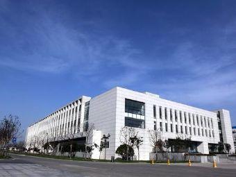 中国电子科技集团公司第二十九研究所