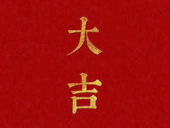 影玥传媒(影视视频拍摄与后期剪辑制作)