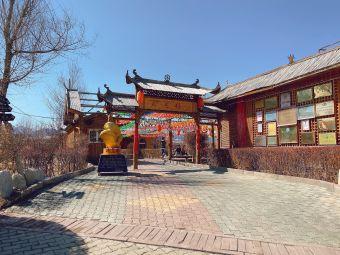 大庄缘生态旅游度假村