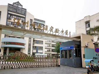 温州实验中学(上吕浦巷店)