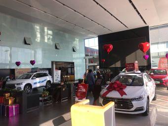 比亚迪汽车聊城同辉销售服务店
