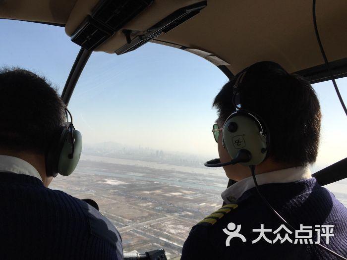 若航南京老山直升机场-图片-南京教育培训-大众点评