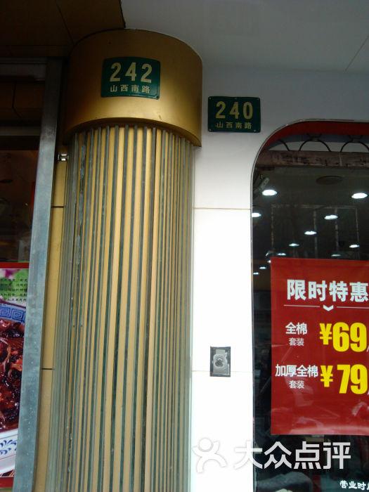 皇家丽美内衣郑州店_郑州三枪内衣专卖店