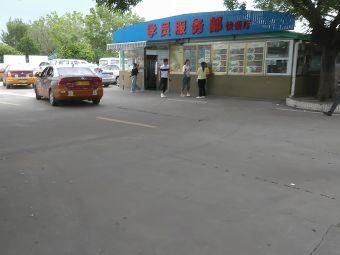 惠州市机动车驾驶员考试考场