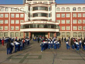 鞍山市第二中学