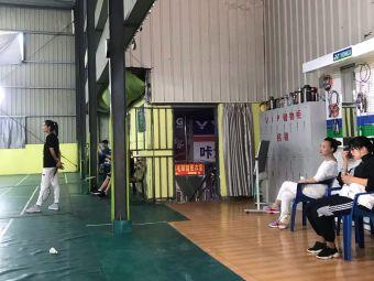 博雅羽毛球馆(鼓山店)