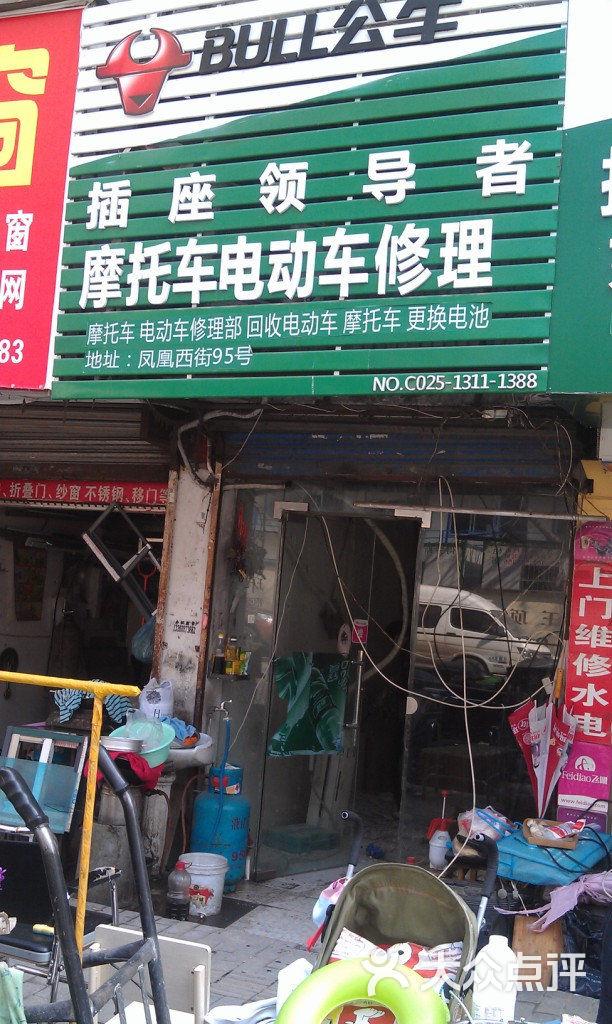 摩托车维修门头广告图片 广告公司门头图片  装修123网摩托车门面装修
