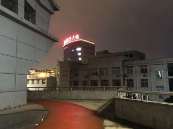 平阳县体育中心游泳池