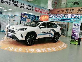 襄阳天和一汽丰田4S店(襄州店)