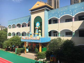 明星艺术学村幼儿园(旅大街)
