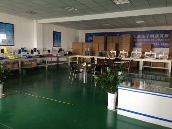 慈溪市天豪电子科技有限公司