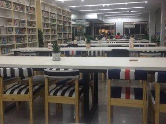 平阳县图书馆