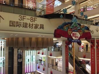 喜盈门·范城1号楼东门
