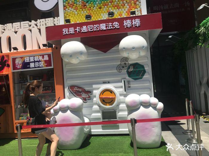 上海卡通尼乐园工作怎么样 上海卡通尼乐园图片