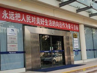 中国南方电网广东电网西区供电分局电动汽车充电站