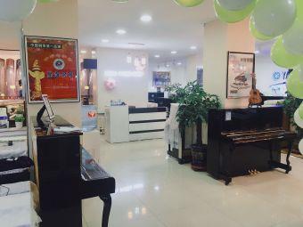 新艺琴行艺术培训中心