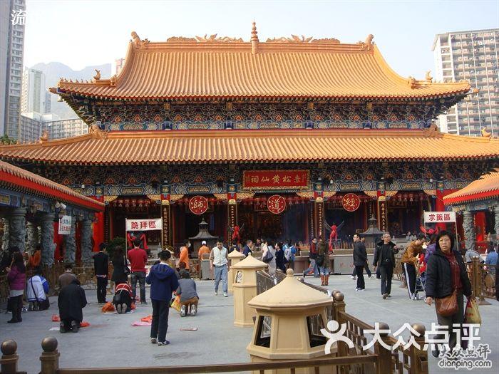 黄大仙祠 黄大仙 5图片 香港景点图片