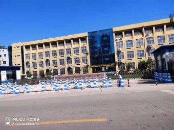 泰安东岳中学