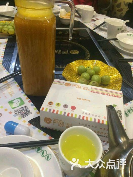 严厨老坛酸菜鱼餐厅丘陵(巨龙路店)-时尚-连云美食的东南图片图片