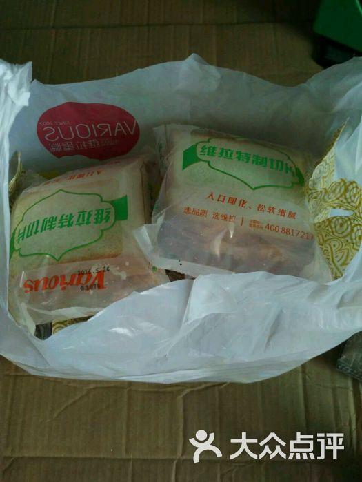 维拉蛋糕(城北店)-图片-湘阴县美食-大众点评网