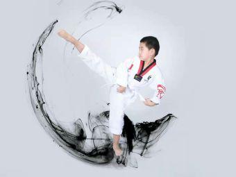 精程跆拳道(新潮国际购物广场店)